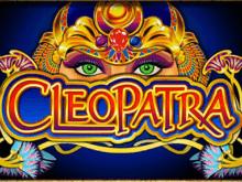 Клеопатра – автомат Вулкан на реальные деньги