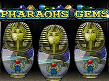 В автомат Драгоценности Фараона играть на деньги
