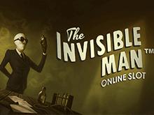 Реальная игра в автомат Человек-Невидимка