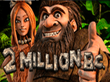 Реальные выигрыши на онлайн автомате 2 Million B.C. от Betsoft