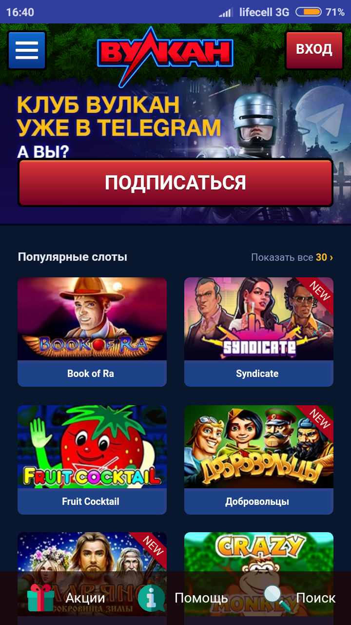 Poker freeroll турниры house