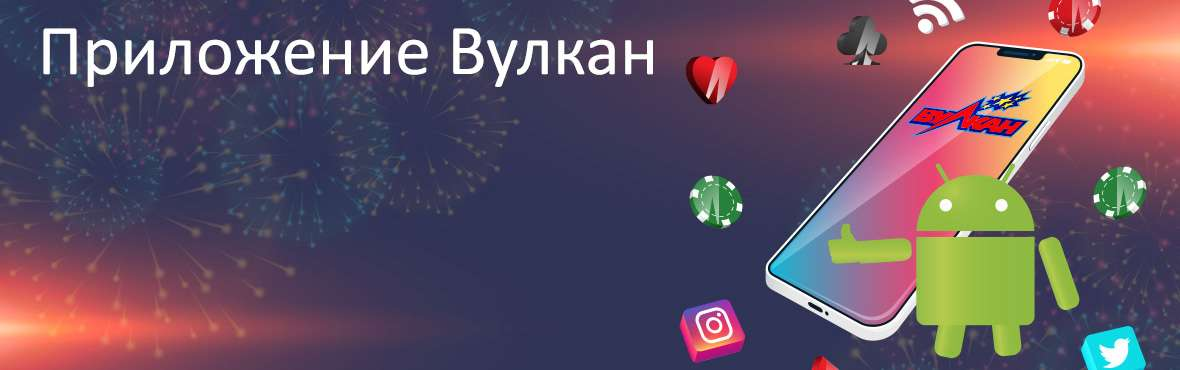 Poker школа pokerstars ios